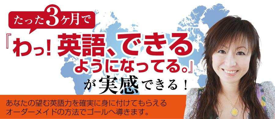 英語が話せるようになる方法を無料の動画シリーズで公開します。